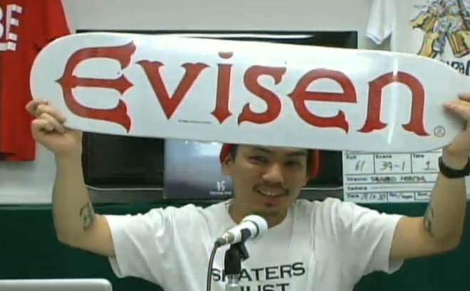 FESN.TV