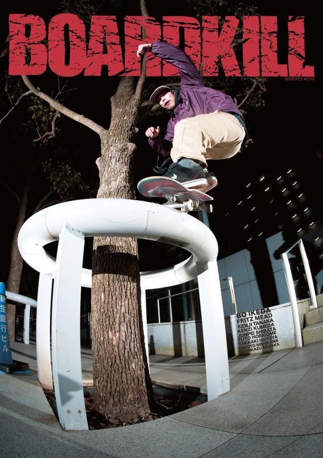 Akira-Imamura_cover#231