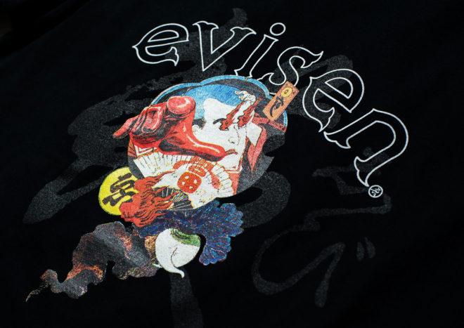 EVISEN_Catalog_S17_04