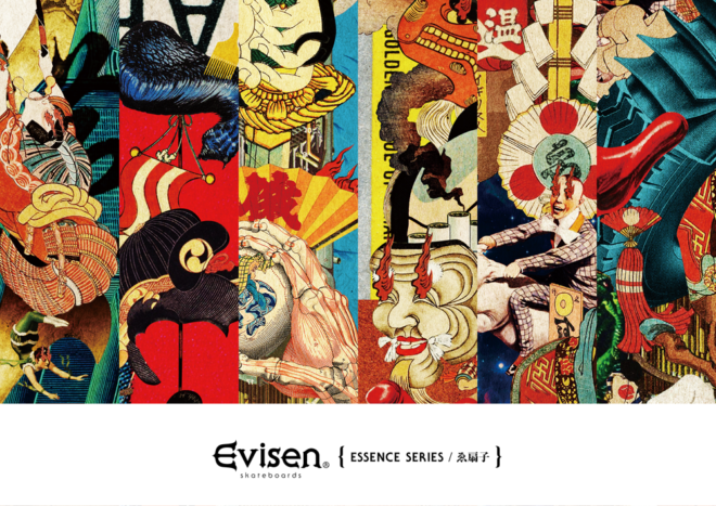 EVISEN_ESSENCE_SERIES_1_a