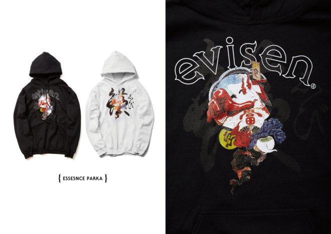 EVISEN_FW17_catalog_08