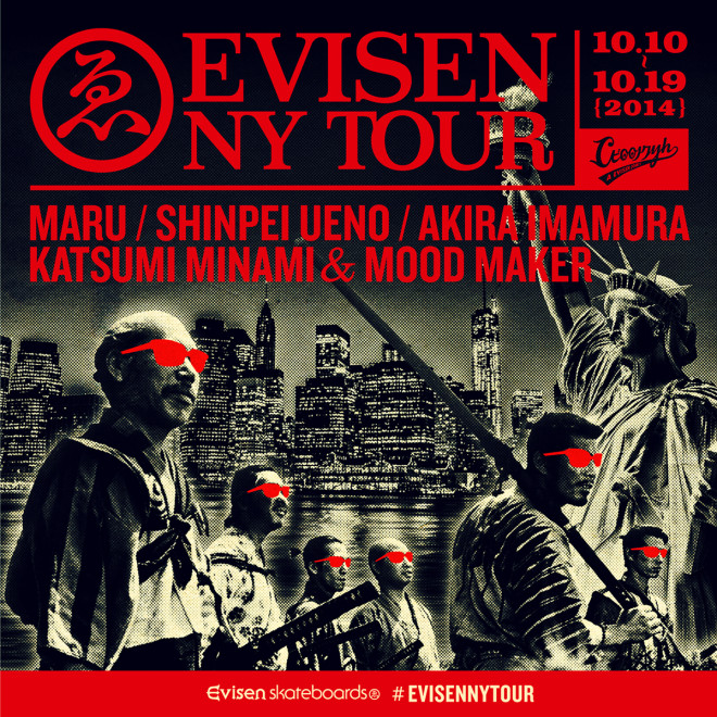 EVISEN_NY_TOUR_INSTA_03