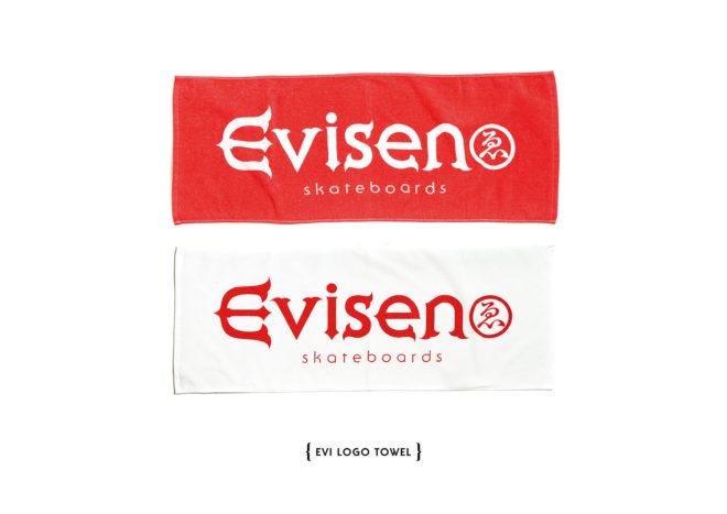 EVISEN_S17_spotweb8