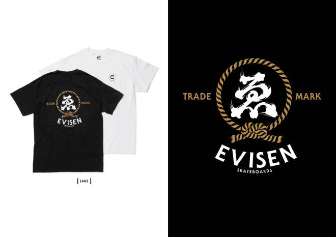 EVISEN_TEE_Catalog_A3