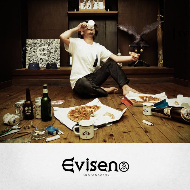 EVISEN_catalog_2014_1