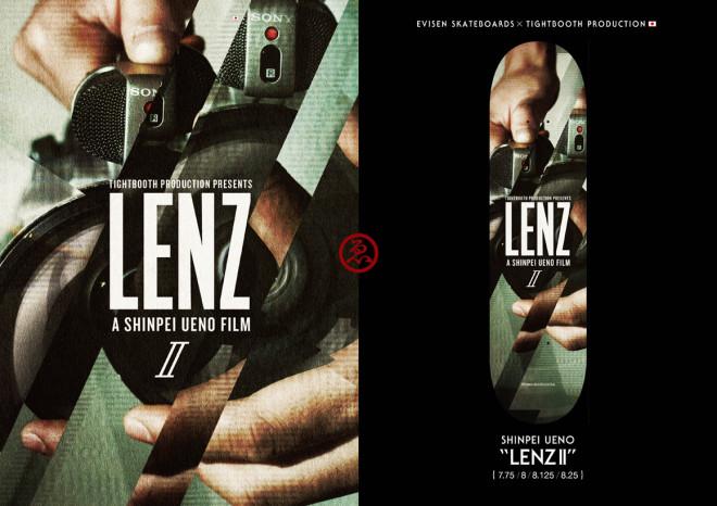 Evisen_LEMZll