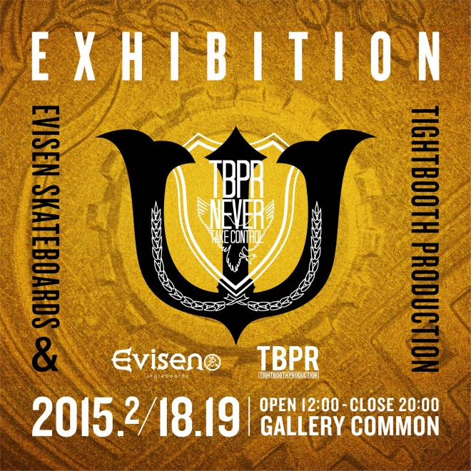 Evisen_TBPR_Exhibition_2015