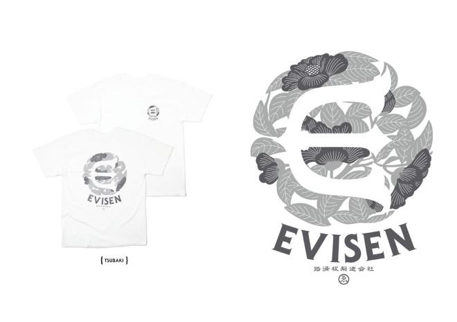 evisen_201411