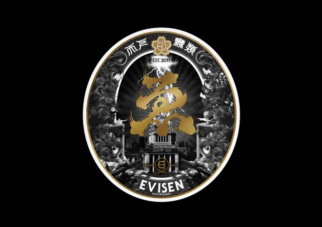 evisen_catalog2014_