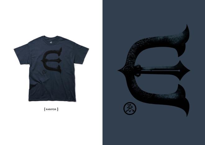 evisen_catalog2014_4