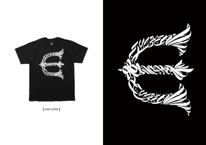 evisen_catalog2014_6