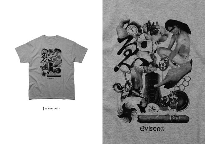 evisen_catalog2014_8