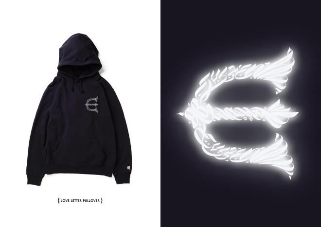 evisen_catalog2015_201509116