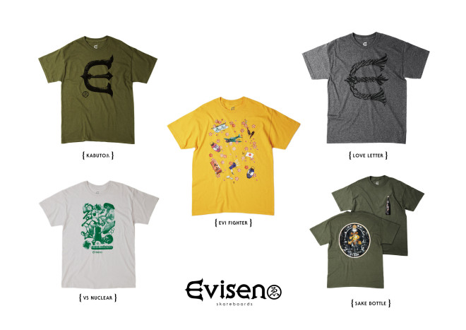 evisen_catalog2015sp_7