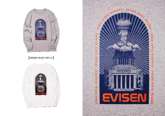 evisen_catalog2016_fw_6