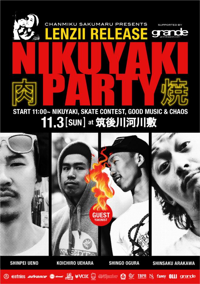 nikuyaki01