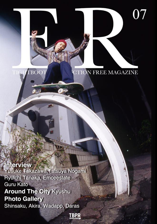 ER magazine#07