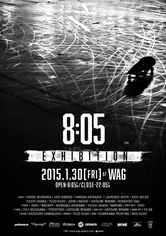 #805_poster