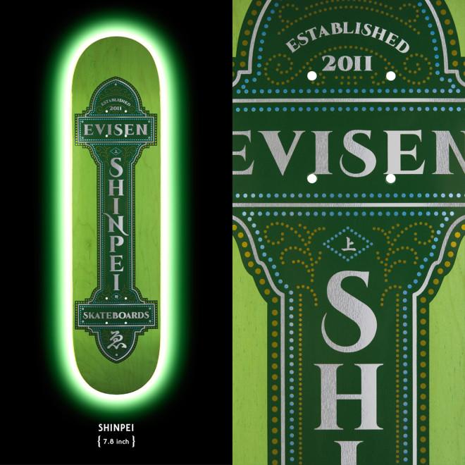 EVISEN_THEEVICITY_BILLBOARD_SERIES_112