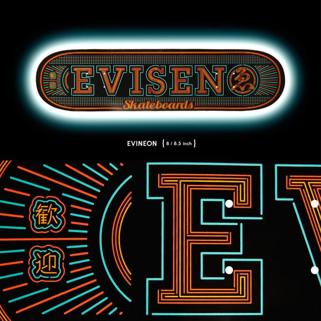 EVISEN_THEEVICITY_BILLBOARD_SERIES_117