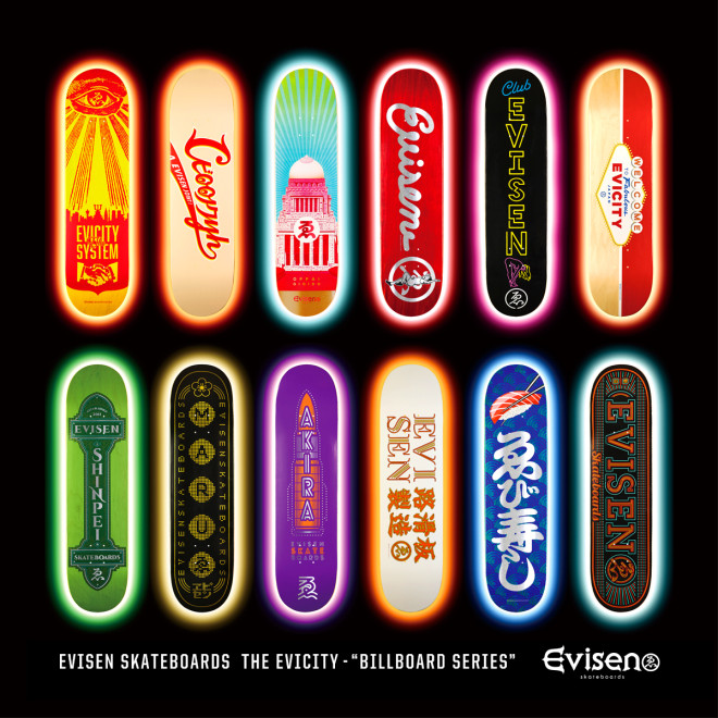 EVISEN_THEEVICITY_BILLBOARD_SERIES_15
