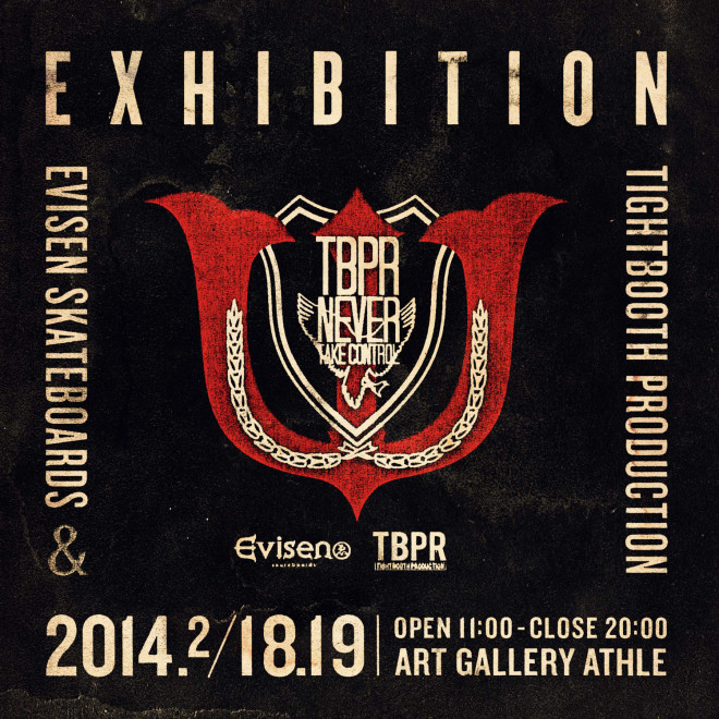 Evisen_TBPR_Exhibition1500