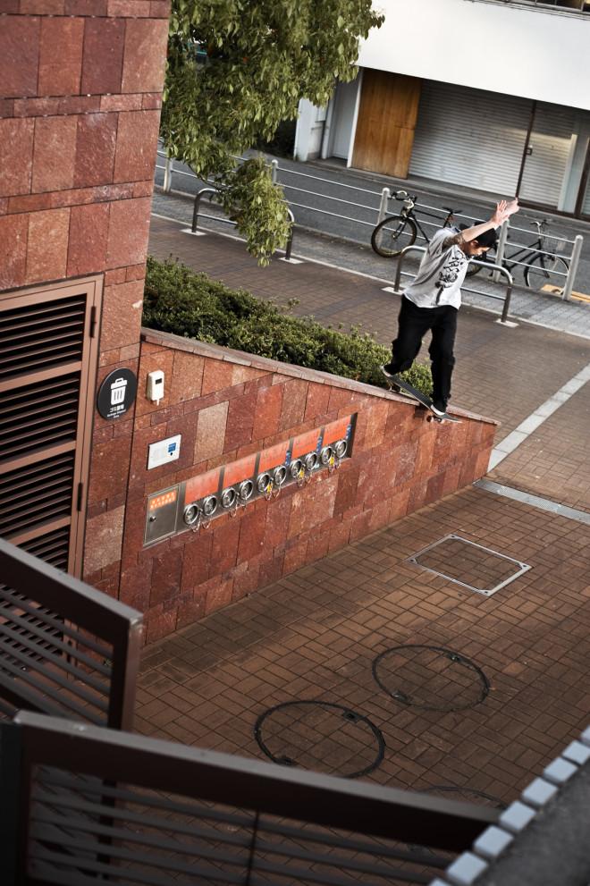 Shinpei Ueno drop to slappy bs lipslide -forweb