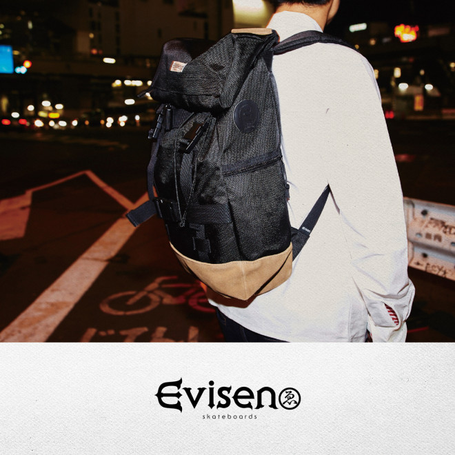 evisen_catalog2016_BAG_FIX