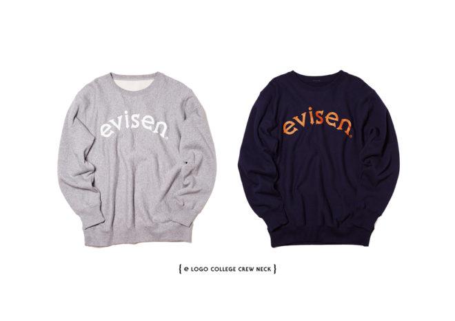 evisen_catalog2016_fw_no2_6